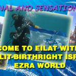 EZRA- EILAT FACEBOOK BANNER1