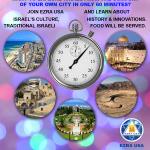 EZRA- ISRAEL IN 60 MINUTESV2